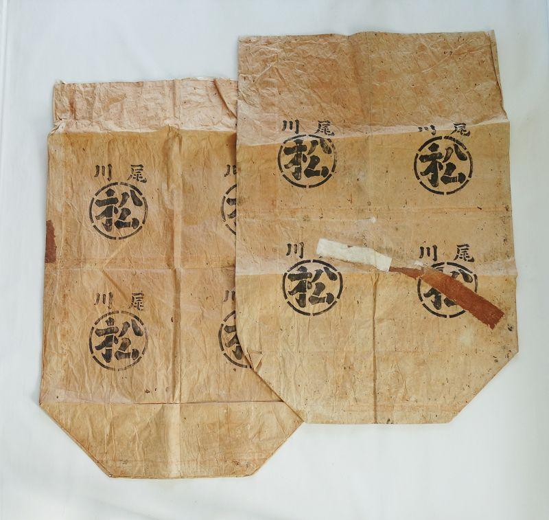 Japanese Vintage Washi Bag with Kakishibu Used by Tea Leaf Shop