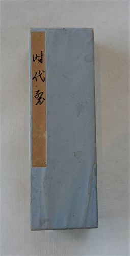 Japanese Antique Textile Sample Book of Cotton and Asa Fragments