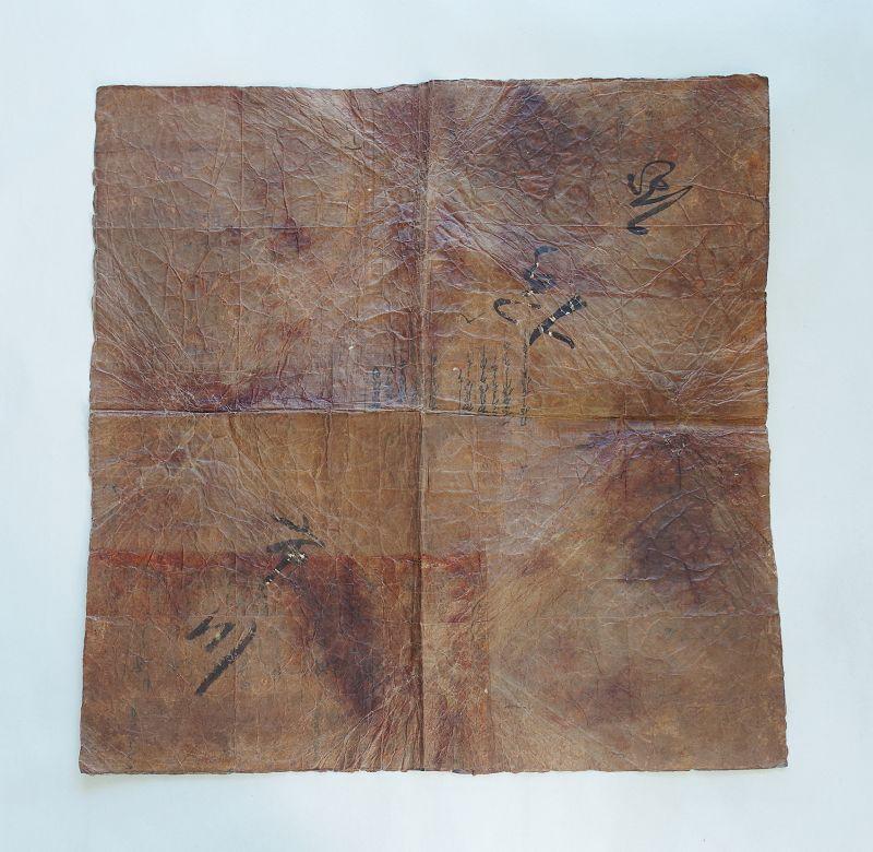 Japanese Vintage Tatougami Made of Recycled Washi Handmade Paper-2