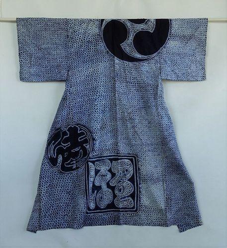Japanese Vintage Textile Cotton Kimono with Shibori Design