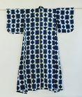 Japanese Vintage Textile Cotton Kimono with Itajime Shibori Indigo