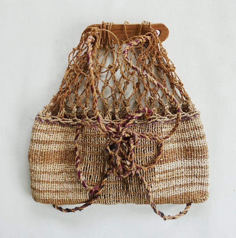Japanese Vintage Mingei Craft Bag Made of Weed from Aizu Fukushima