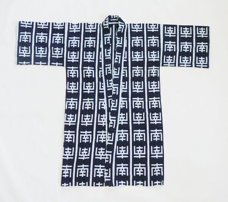 Japanese Vintage Textile Cotton Kurume Kasuri Hanten