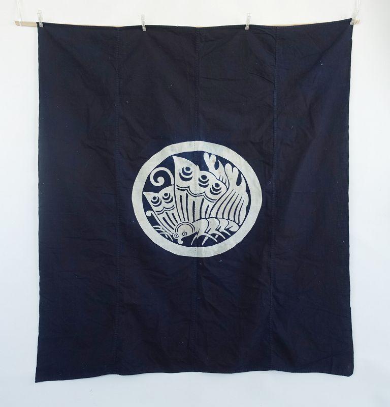Japanese Antique Textile Cotton Indigo Furoshiki with Butterfly Crest
