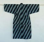 Japanese Vintage Textile Cotton Kasuri Child's Kimono
