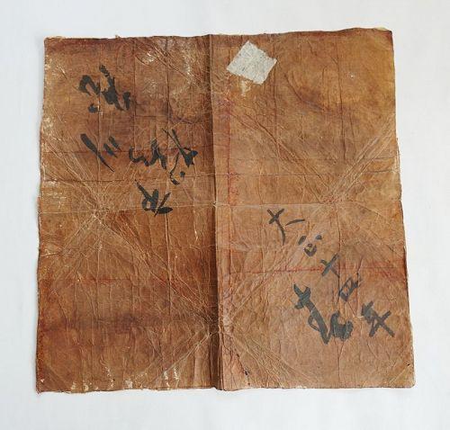 Japanese Vintage Tatougami Made of Recycled Washi Handmade Paper-3