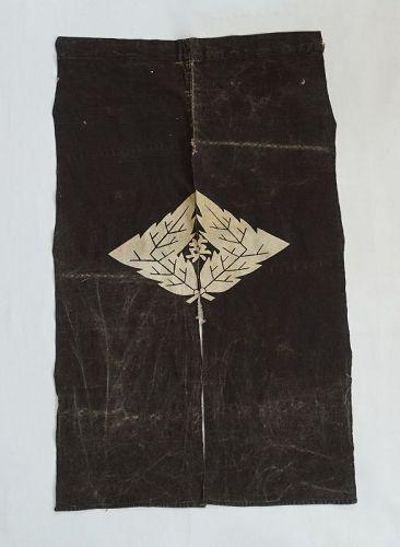 Japanese Antique Textile Cotton Noren with Shop Logo