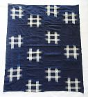 Japanese Antique Textile Cotton Indigo Futonji with Kasuri Pattern