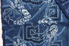 Japanese Antique Textile Narumi-Kongata Cloth with Shrimp Motif