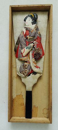 Japanese Antique Folk Craft Hago-ita with Oshie Battledore