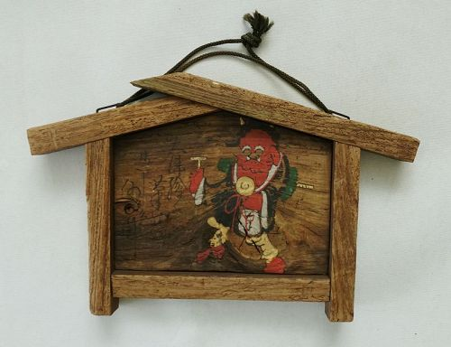 Japanese Antique Wood Folk Craft Ema with Oni no Nembutsu Otsu-e