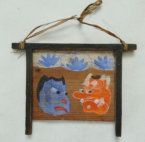 Japanese Vintage Folk Craft Ema Two Tengu Face-to-Face