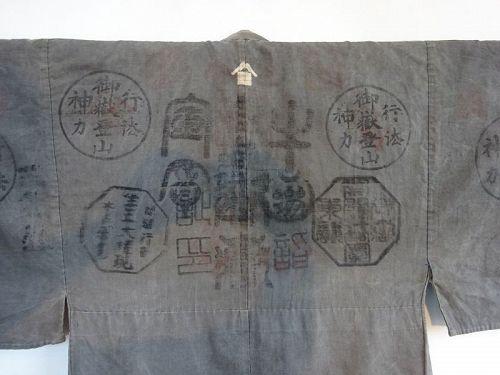 Japanese Vintage Textile Cotton Suzukake Worn by Shugensha Hakkai-san