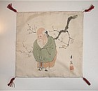 Japanese Vintage Textile Small Fukusa with Painting