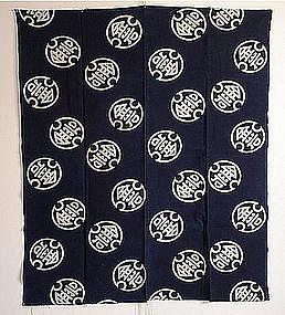 Japanese Antique Folk Textile Katazome Futon Cover