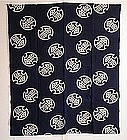 Japanese Antique Folk Textile Katazome Futon Cover