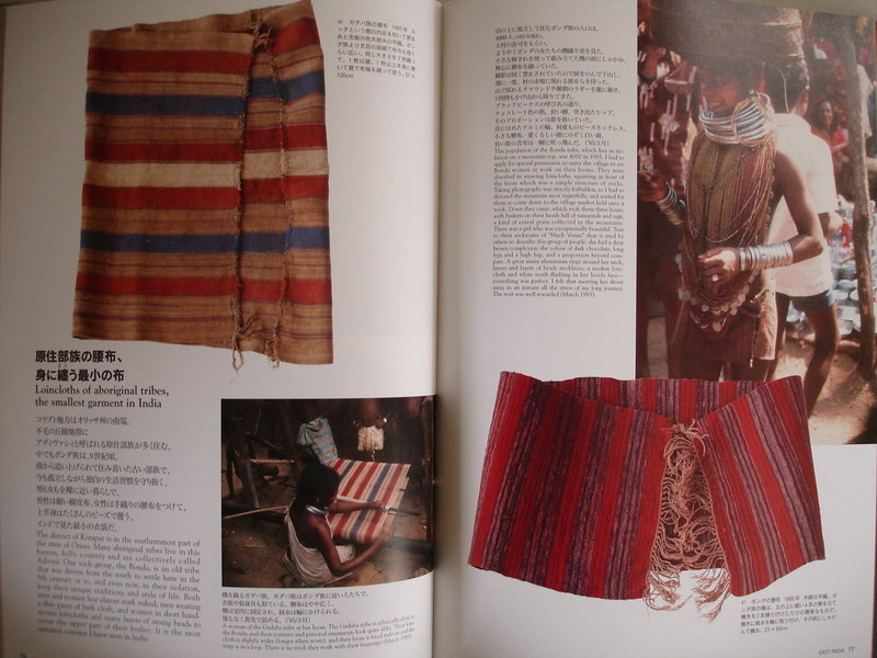 """""""Textiles : The Soul of India"""" by Hiroko Iwatate"""