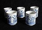Japanese Antique Ceramic Koimari Choko Edo