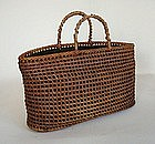 Japanese Antique Basket With Silk Cover
