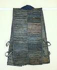 Japanese Antique Textile Sakiori Sodenashi
