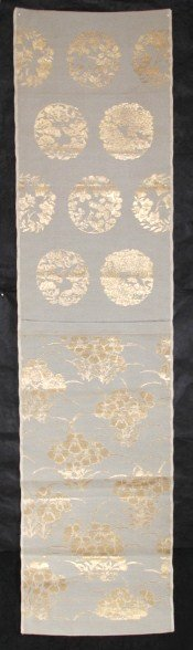 Japanese Vintage Textile Piece Of Noh Costume Choken 2