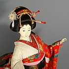 Tall Japanese Maiko Geisha Doll with Butterfly Obi
