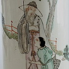 Qianjiang Vase Style Hat Stand with Man Boy Fishing