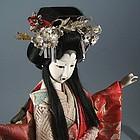 Rare Japanese Artist Signed Maiko Geisha Doll