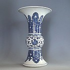 Tall Qianlong Blue and White Trumpet Vase
