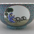 Chinese Porcelain Bowl with Animals, Court Scenes