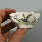 Chinese Wine Cup Dish Bowl with Butterfly, Marked Tongzhi