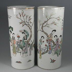 Two Chinese Famille Rose Porcelain Hat Stand Vases