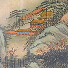 19th C Chinese Signed Landscape Painting, Owner Seal