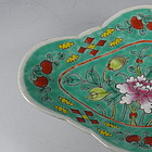 Chinese Porcelain Turquoise Bowl Dish, 19th C