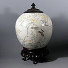 Chinese Porcelain Ginger Jar with Qianjiang Painting