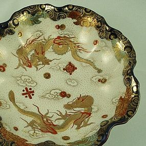 Japanese Porcelain Bowl with Two Dragons, Early Taisho