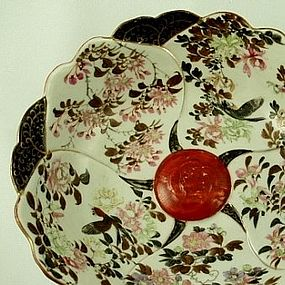 Japanese Porcelain Kutani Treasure Bowl, Meiji Era