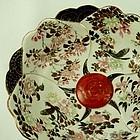 Japanese Porcelain Kutani Treasure Bowl, Meiji Era