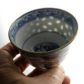 Chinese Rice Pattern Porcelain Tea Cup w/ Saucer MK