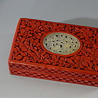 Chinese Hand Carved Cinnabar Box with Jade Insert