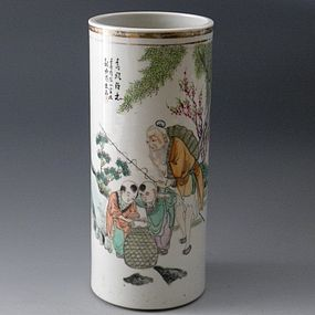 Late Qing Porcelain Chinese Hat Stand with Fish