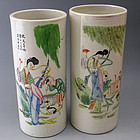 Pair Chinese Porcelain Hat stand Vases Calligraphy