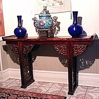 Chinese Elm Wood and Lacquer Altar Table, Qing