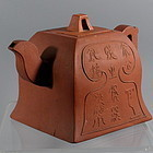 Antique Chinese Yixing Clay Teapot Signed