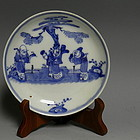 Small Blue and White Porcelain Dish with Figures