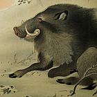 Ohara Koson Japanese Woodblock Print of Wild Boar