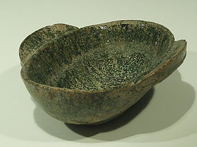 Green Tomb Burial Drinking Ear Cup, Han Dynasty