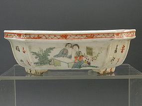 Qianjiang Style Painting Porcelain Planter Calligraphy