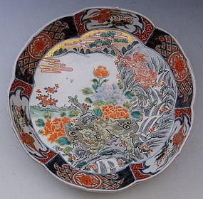 Japanese Imari Dish with ShiShi Lion Dogs, 19th C