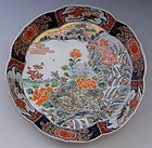 Japanese Imari Dish with ShiShi Lion Dogs, 19th C